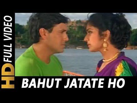 Amazon. Com: bahut jatate ho pyar (duet version) [with jhankar.