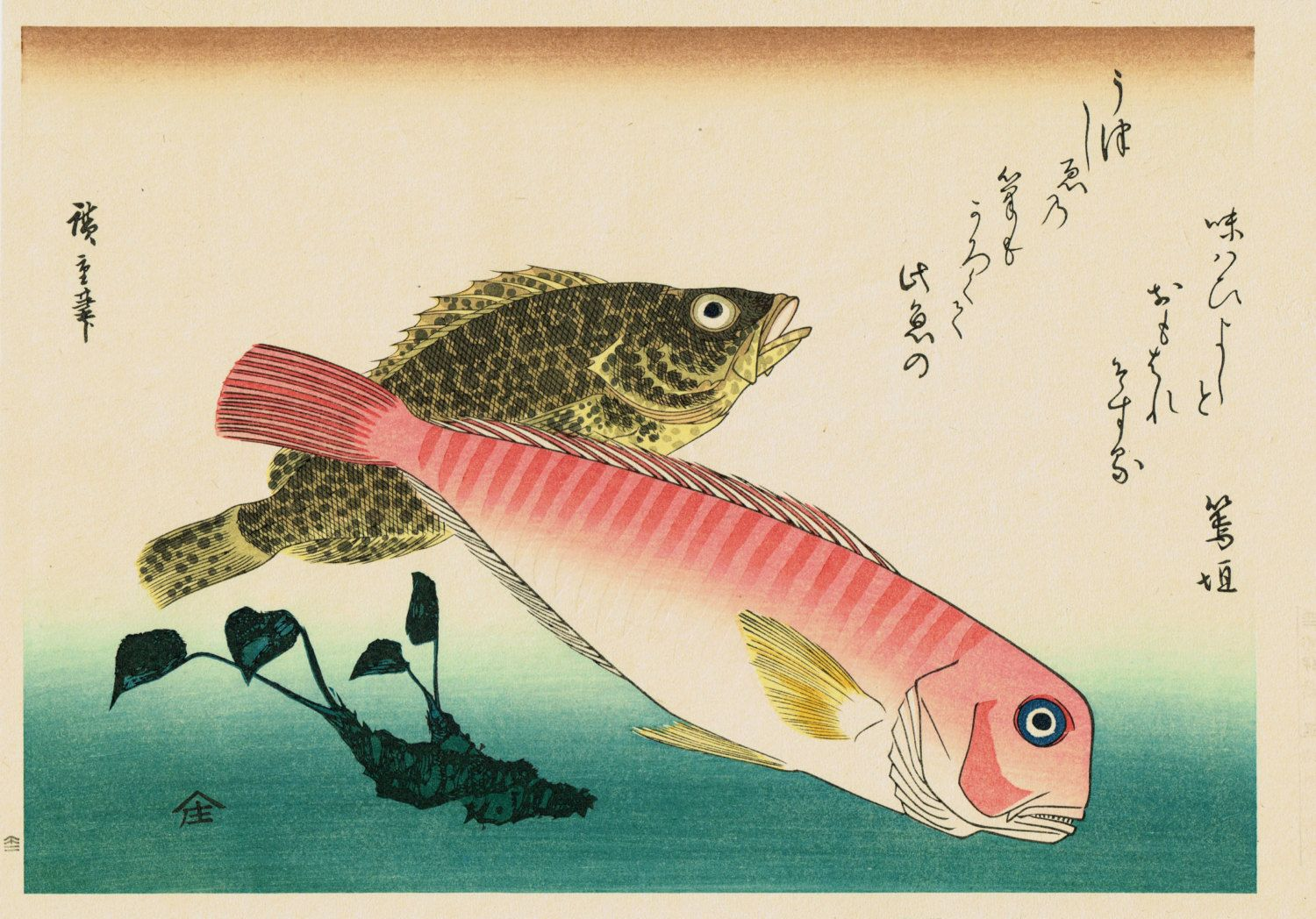 "Japanese Ukiyoe Woodblock print antique Hiroshige ""Bream Rockfish & Wasabi"""