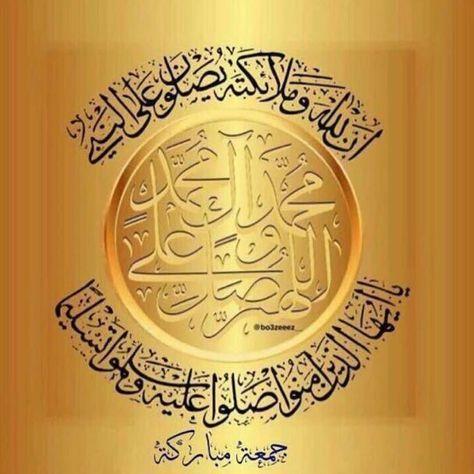 اللهم اني وكلتك امري فأنت خير وكيل ودبر لي امري فاني لا احسن التدبير يا خالقي وكلتك امري واستودع Islamic Art Calligraphy Islamic Art Islamic Calligraphy