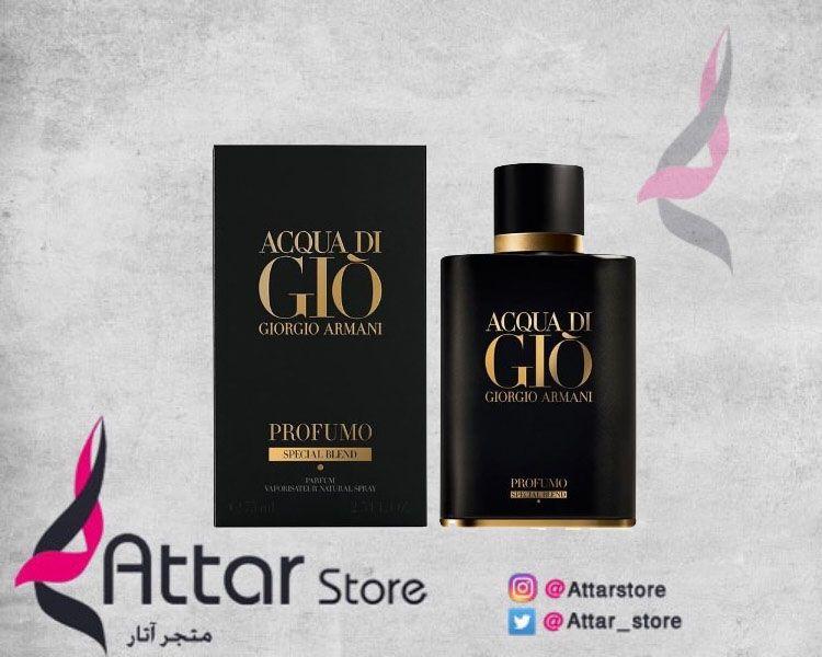 Ga Acqua Di Gio Profumo عطر أروماتك مائي لـ الرجال مقدمة العطر البارغموت ونسيم البحر قلب العطر زهرة Men Perfume Best Fragrance For Men Best Fragrances