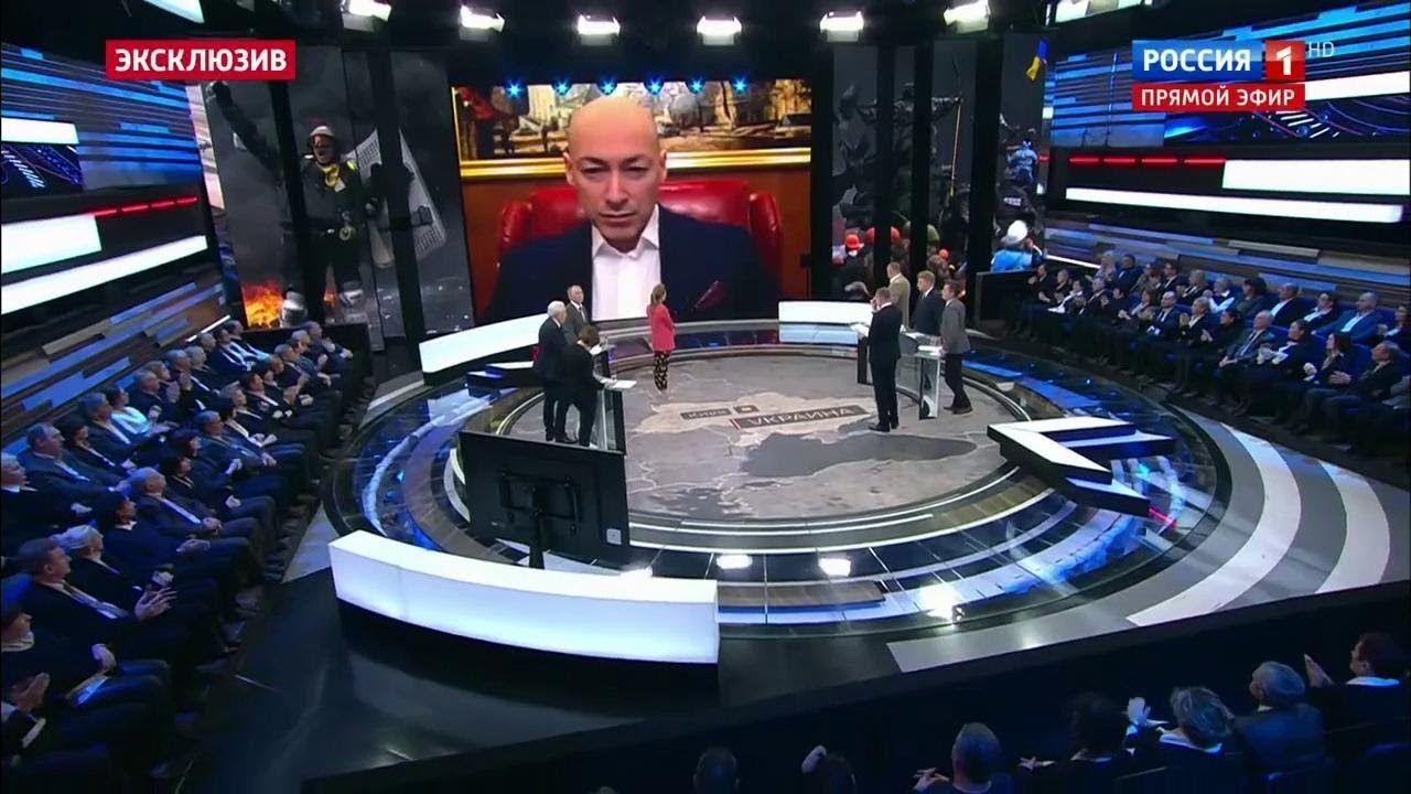 Gordon Naehal Na Putina I Rossiyu Na Kanale Rossiya 1 Rossiya Natal