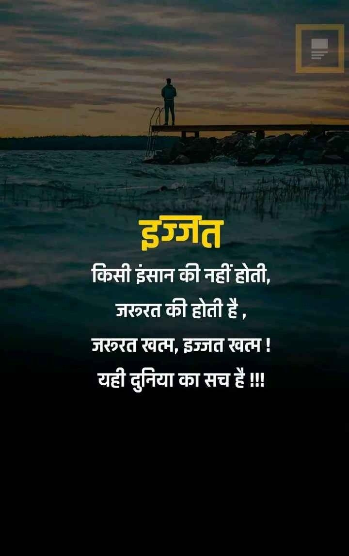 Pin by Mohd.arashad on Motivational Quotes | Hindi quotes ...