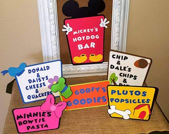 Mickey mouse birthday party food signs - Mickey mouse clubhouse- Birthday party - Food labels - Hot digitty dog bar - Mickey party #mickeymousebirthdaypartyideas1st