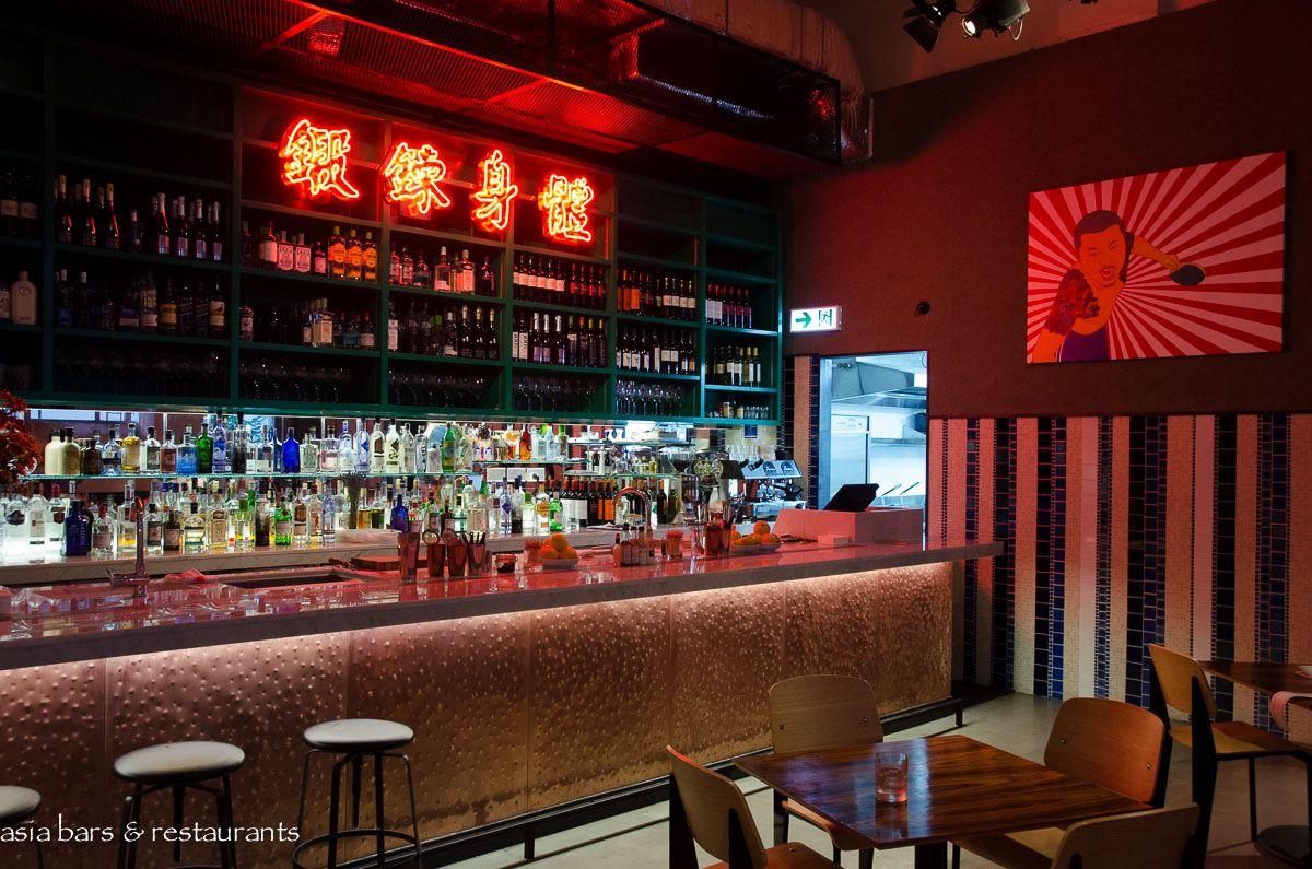 Ping Pong 129 Gintoneria Spanish Gin Amp Tonic Bar In Hong Kong Chinese Bar Fusion Restaurant Chinese Restaurant