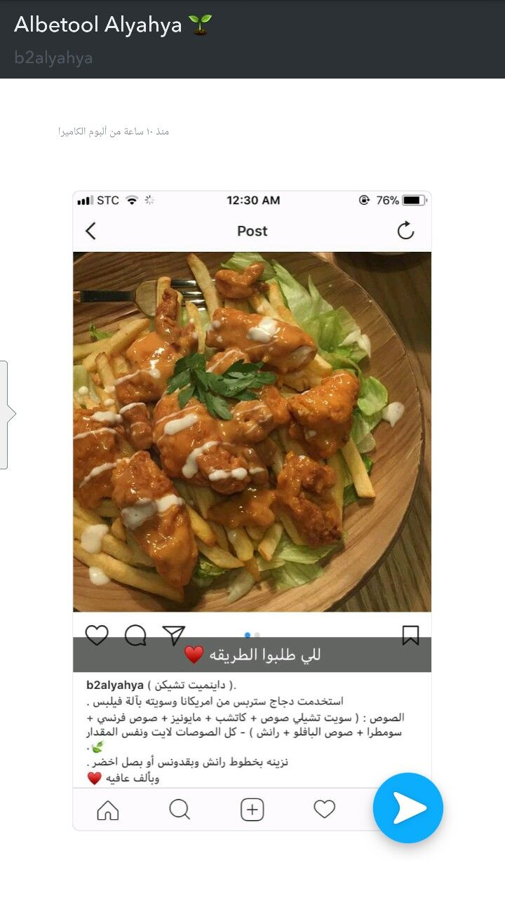 Pin By Sakina Adel On مطبخ Cooking Cooking Recipes Food