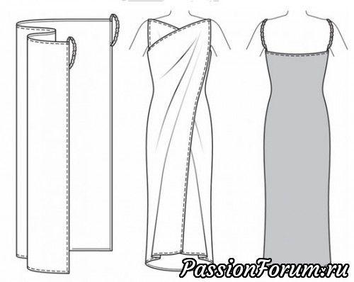 Если Вы так же являетесь сторонницей «чего-то попроще», то следующие идеи точно для Вас!Большинство либо вообще не требует выкроек, либо всего одну самую простую.1)Красивое вечернее платье состоит всего из 5 деталей (при этом, 4 из них - лямки #wickelkleidmuster