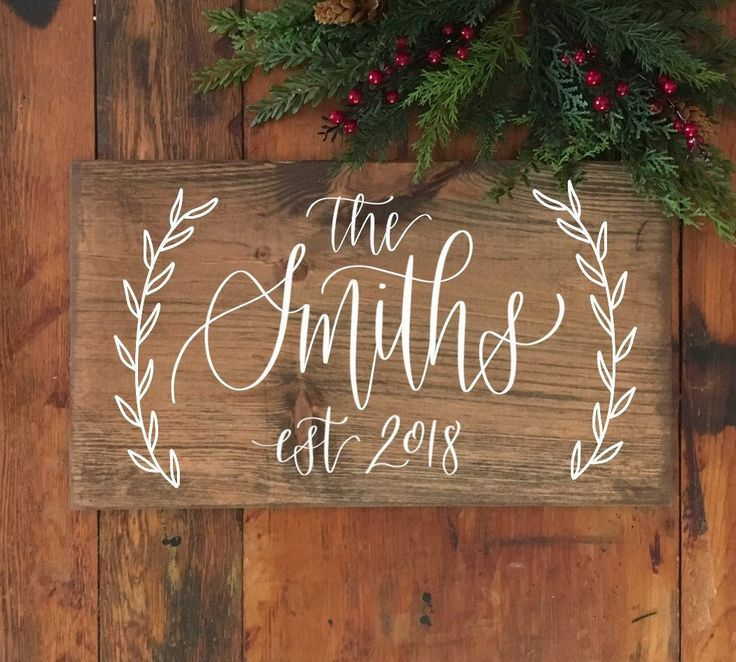 Family Name Custom Christmas Gift Wood Sign - Calligraphy Wood Sign - Gift Idea - Family Estate and Date - Rustic Wood Sign - Newlyweds