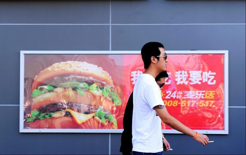 Top 10 Global Fast-Food Brands