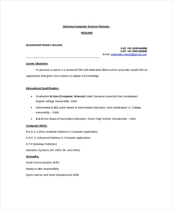 Diploma Computer Science Resume Template  Resume