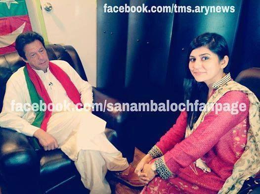 Pin By Ayesha Imran On New Arrival: Sanam Baloch Interviews My Captain Sir Imran Khan