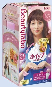 BEAUTYLABO Whip Hair Color Sakura Pink 1's** Want to know more, click on the image. (This is an affiliate link) #haircolor