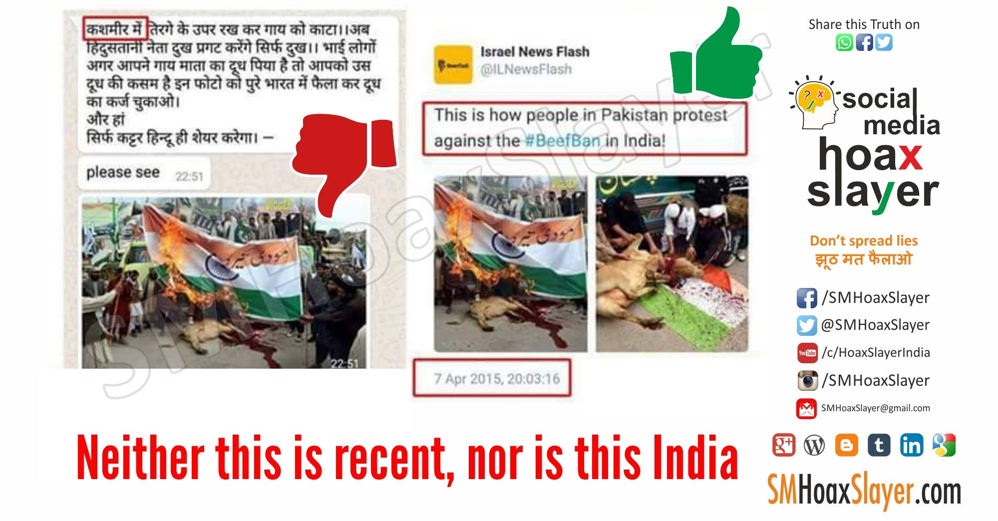 Truth of Cow Slaughter on Indian Flag.   :: SM Hoax Slayer :: Fact Check Don't Spread Lies !