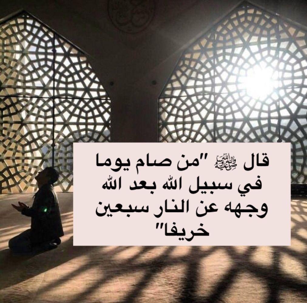 عن عائشة رضي الله عنها كان رسول الله صلى الله عليه وسلم يجتهد في العشر الأواخر ما لا يجتهد في غيره رواه مسلم Ramadan Peace Be Upon Him Peace