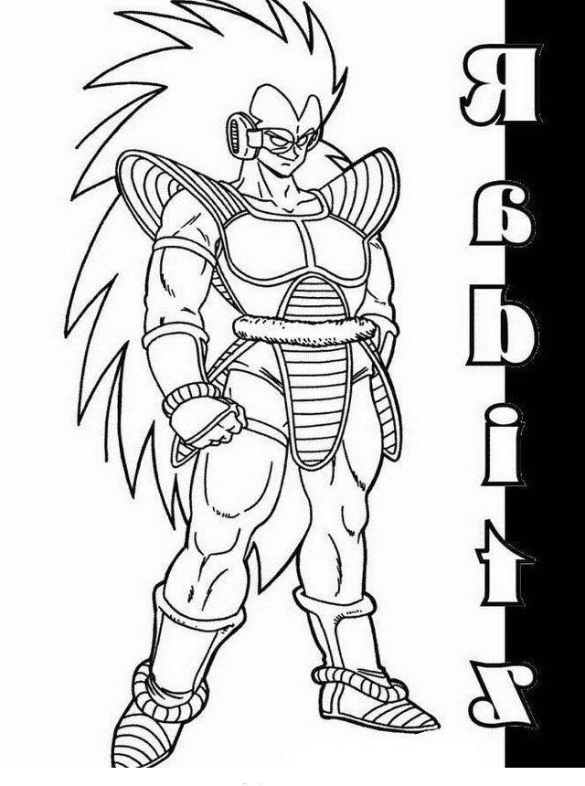 Dragon Ball Z Ausmalbilder. Malvorlagen Zeichnung druckbare nº 13 ...