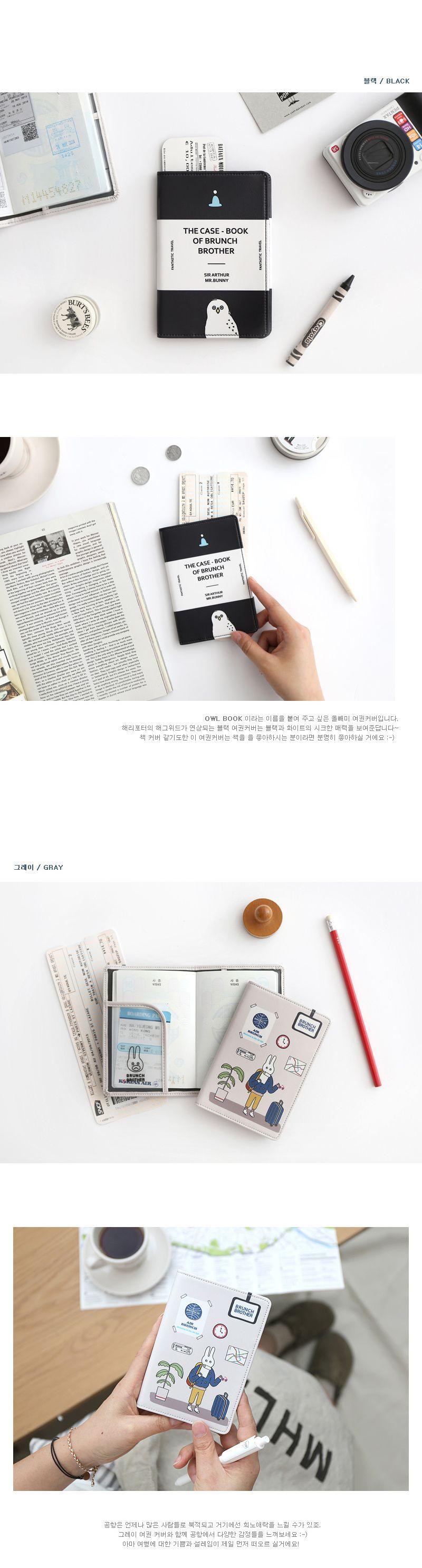 B2B Wholesale Shopping - Cheonyu.com