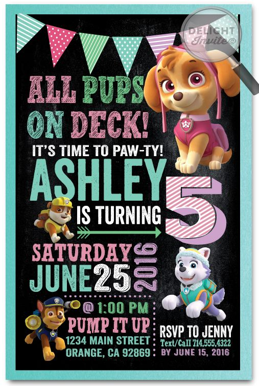 Girl Skye Paw Patrol Birthday Invitations DI 637 Custom And Announcements For All Occasions By Delight Invite