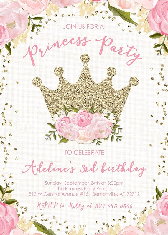 Gold Glitter Princess Invitation
