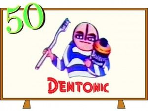 The real story of pakistani brand dentonic strategic marketing the real story of pakistani brand dentonic fandeluxe Gallery