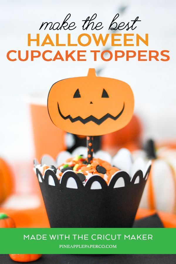 How to Make Your Own Halloween Party Decor - DIY Halloween Cupcake Toppers with the Cricut Maker - Pineapple Paper Co. #cricut #cricutmade #ad #halloweenparty #partysupplies #halloweenpartyideas #halloweenpartydecor #diypartyideas #halloweencrafts #cricuthalloween