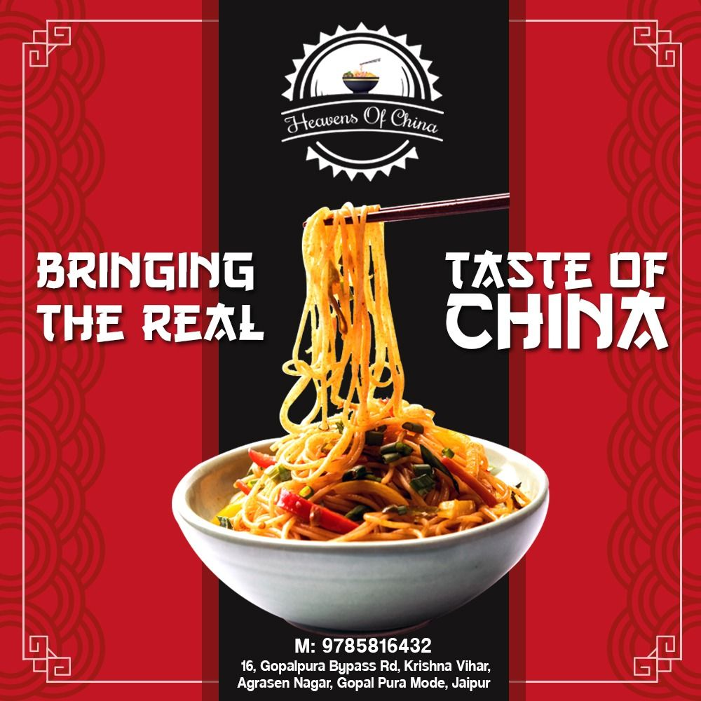 Taste Of China China Food Food Ads Restaurant Social Media