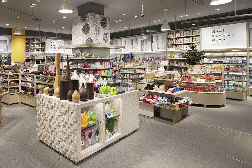 Musashikosugi Loft Williamsoloma Store Design Display