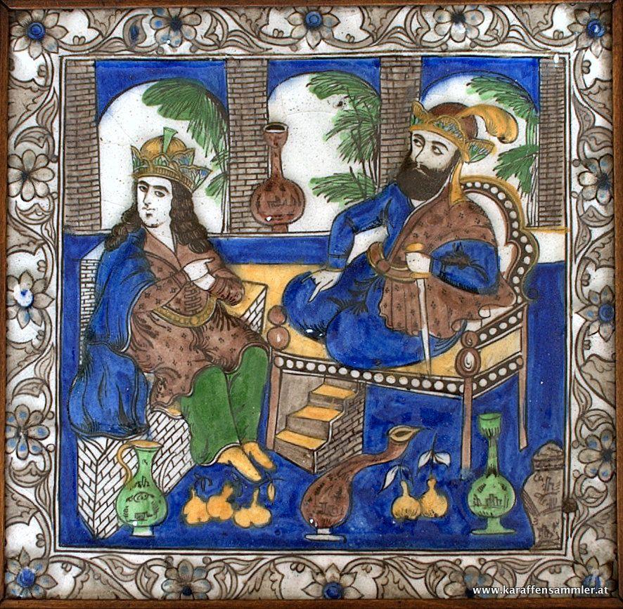 Detail of qajar tile arjamiothan iran arte y for Jarrones persas