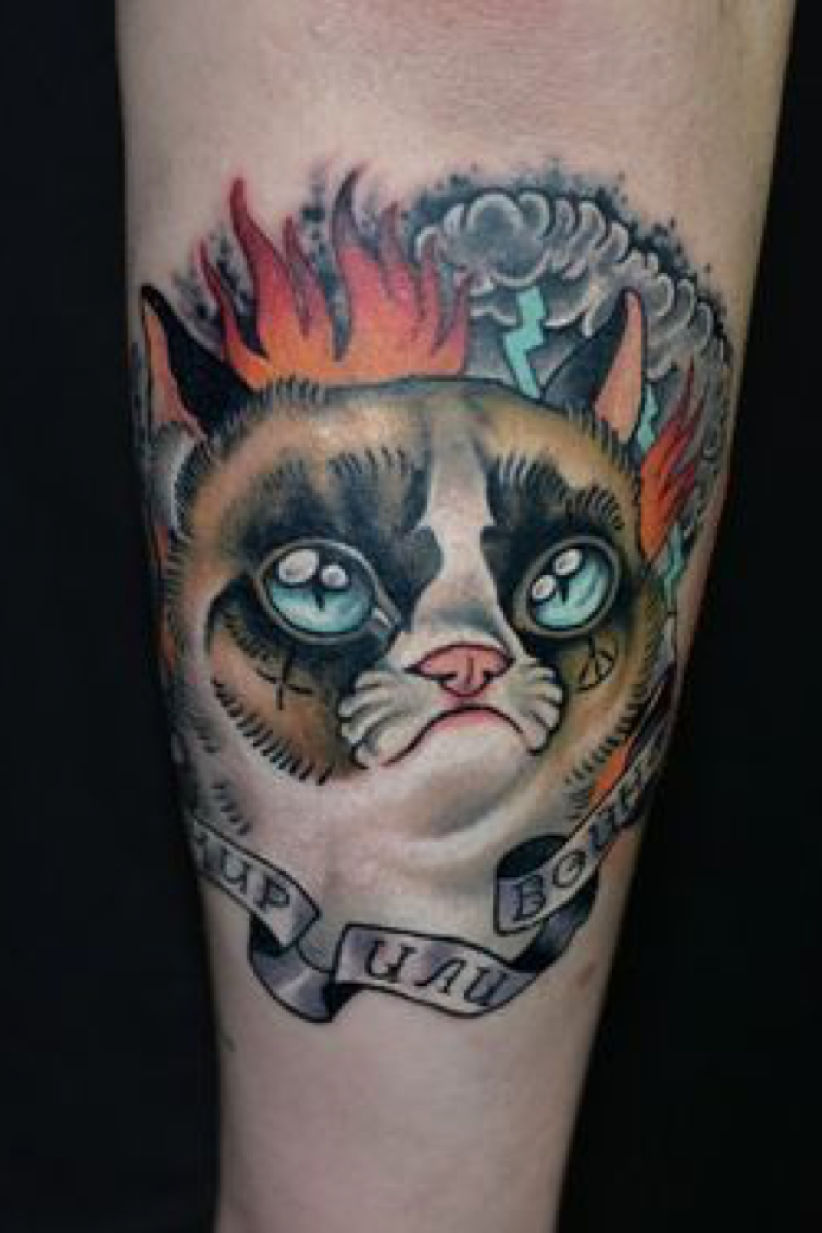Funny And Cute Cat Portrait Color Tattoo Made In Poland By Giena