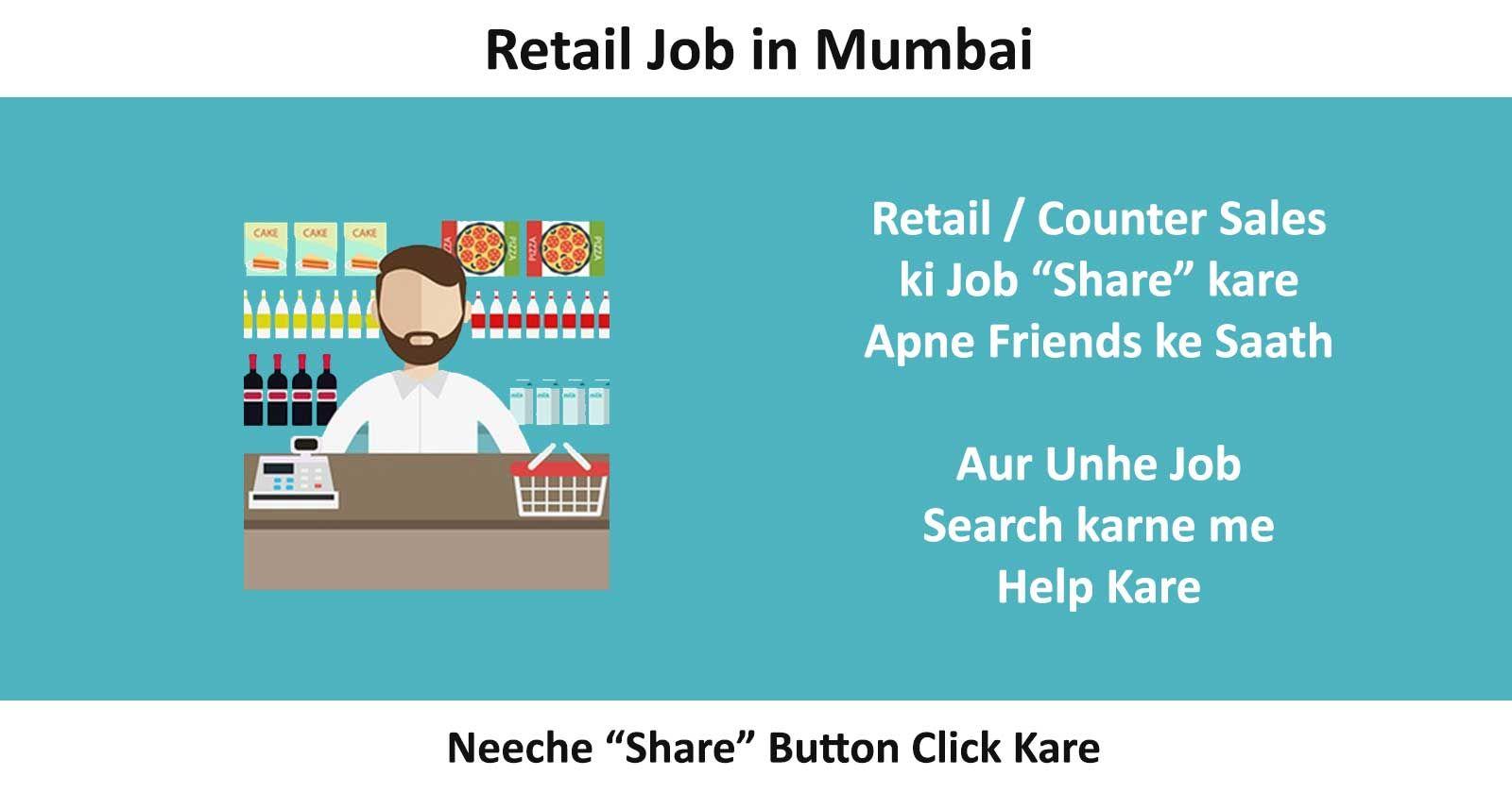 Retail Jobs In Mumbai Job In Mumbai Job Portal