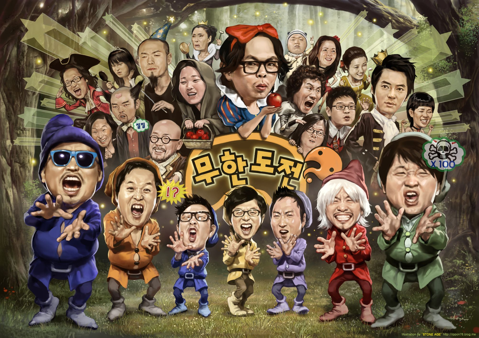 Korea Real Variety Show Infinite Challenge Caricatures Of Characters 2011 Painter10 Infinity Challenge Korean Variety Shows Variety Show