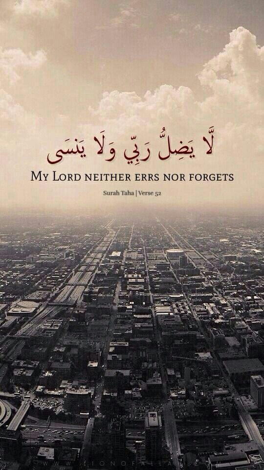 Qur An Surah Taha Verse 52 Quran Holy Quran Islamic Quotes Quran