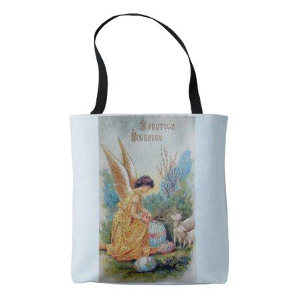 Vintage retro russian easter card tote bag xmas vintage retro russian easter card tote bag xmas christmaseve christmas eve christmas merry xmas family kids gifts holidays santa negle Gallery