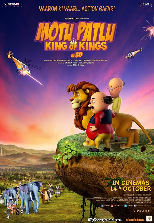 Motu Patlu King Of Kings Download In 2018 Pinterest Kings