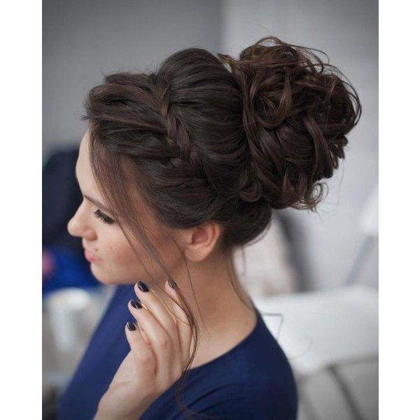 40 Most Delightful Prom Updos for Long Hair in 2016 liked ...