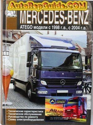 download free mercedes benz atego 1998 2004 repair manual rh pinterest com