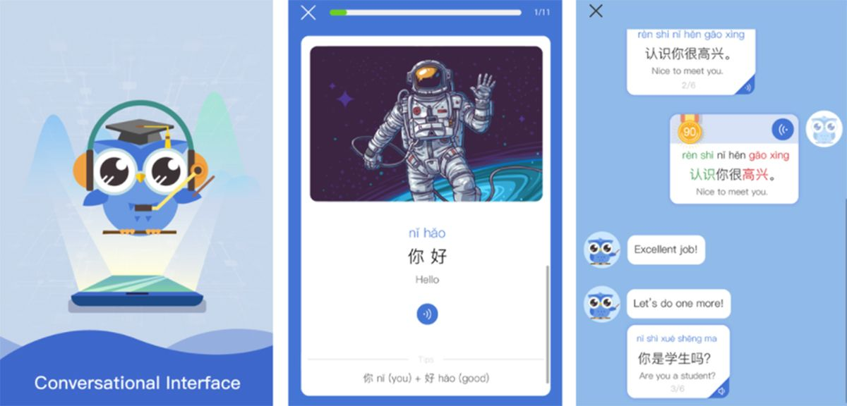 Learn Chinese With The Help Of Artificial Intelligence Learn Chinese Language Apps How To Speak Chinese