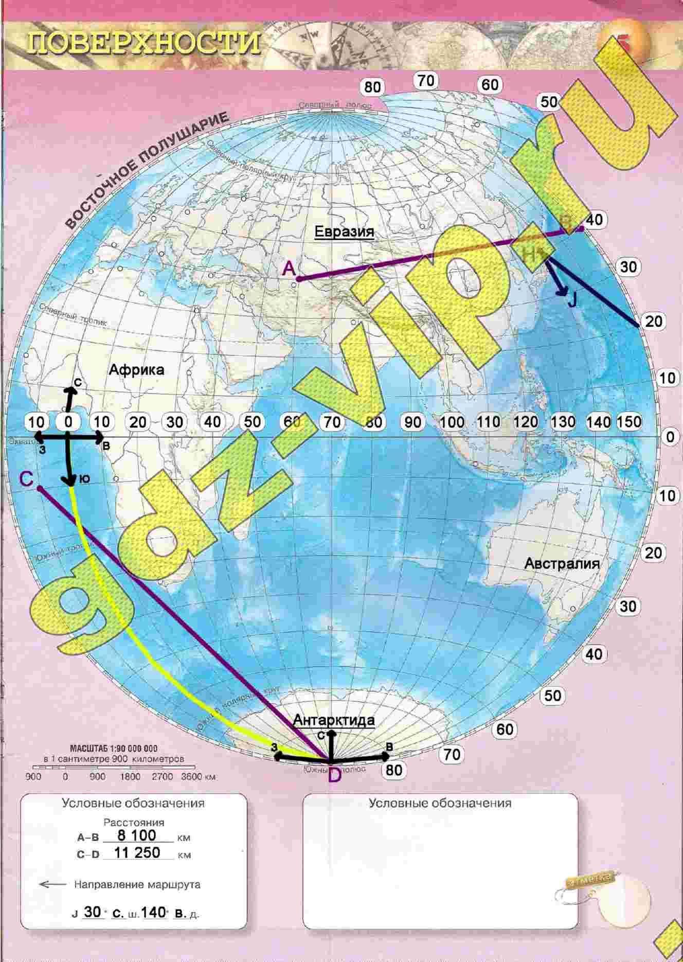 Видео как заполнить карту 10 класса по географии