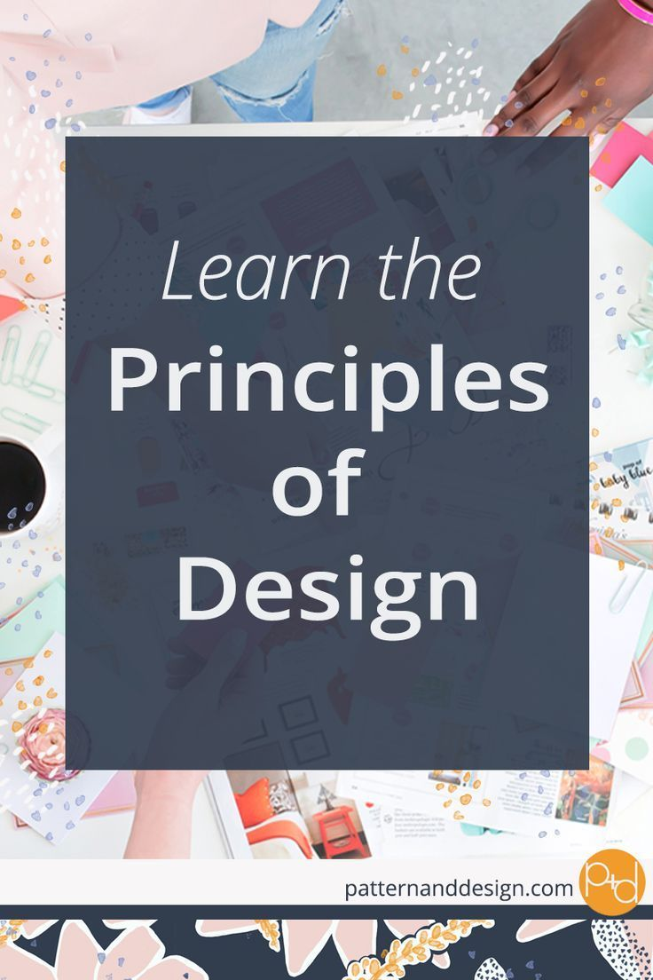 A simple guide to the principles of design
