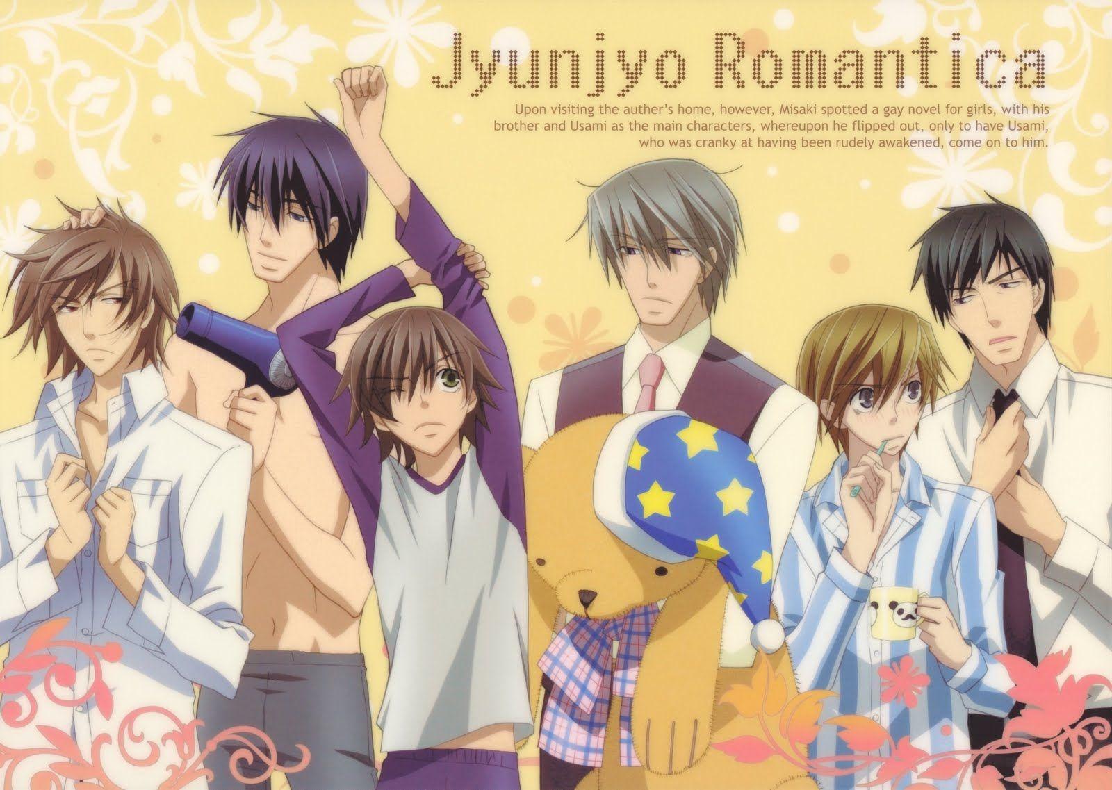 Junjou Romantica Junjou romantica, Junjō romantica, Anime