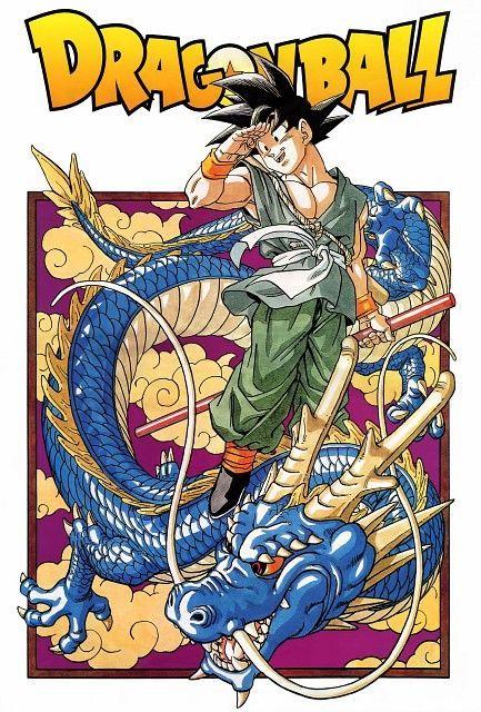 Akira Toriyama Dragon Ball