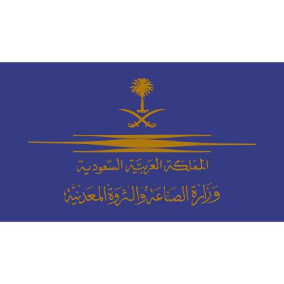 وزارة الصناعة والثروة المعدنية Logo Icon Svg وزارة الصناعة والثروة المعدنية Eu Flag Movie Posters Country Flags