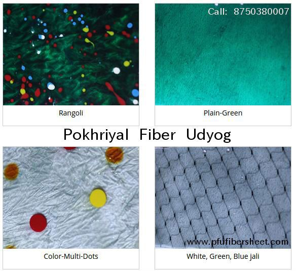 We are manufacturer and supplier of fiberglass designer