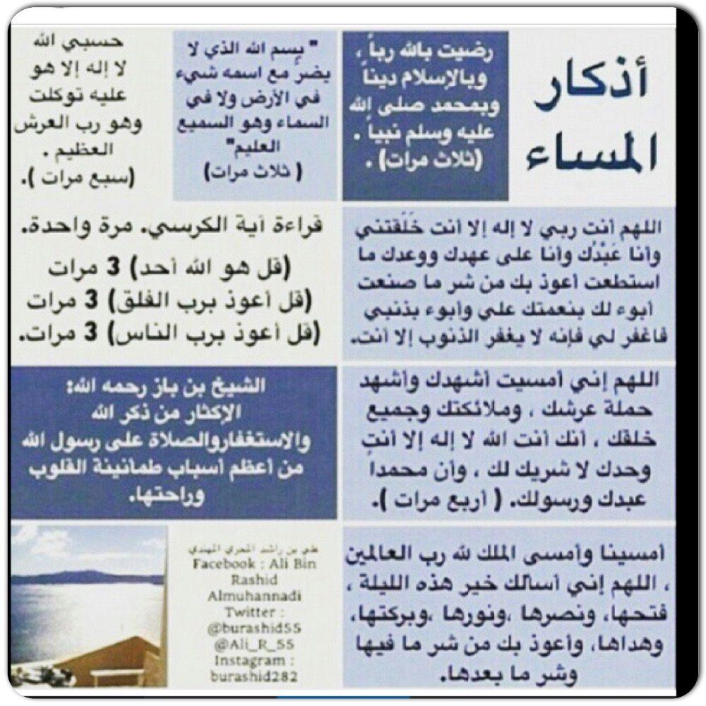 Pin By Fatima Abdellaoui On بسم الله Islam Facts Lock Screen Wallpaper Iphone Quotes