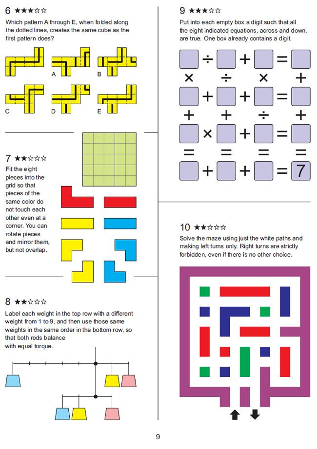 Puzzle Box Volume 1 4 Sample Pages With Answers Preschool Day