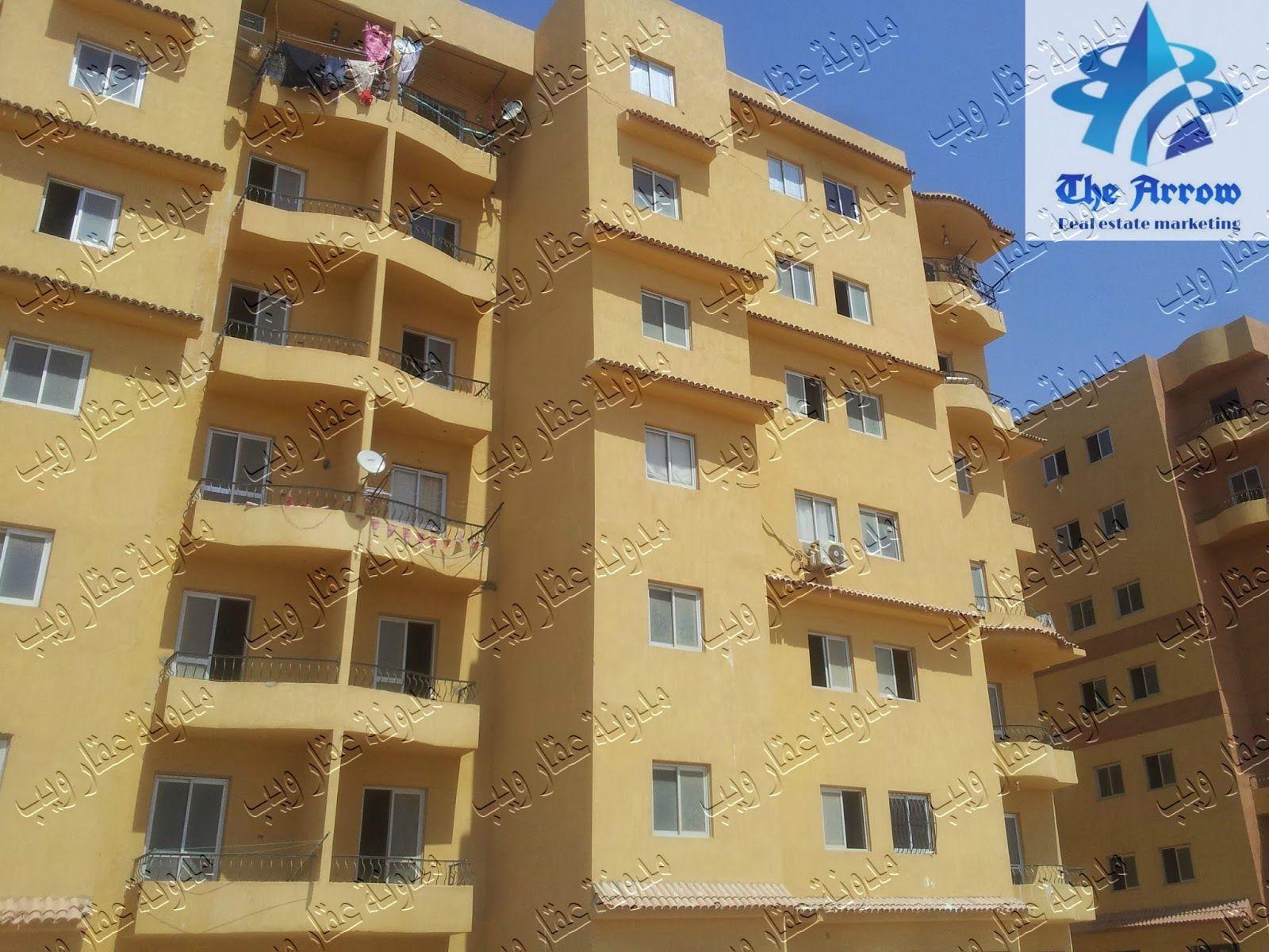 شقق للبيع بالتقسيط بمدينة بدر بالقاهرة على 20 سنة بقسط 500 جنيه Apartments For Sale Estates Apartment