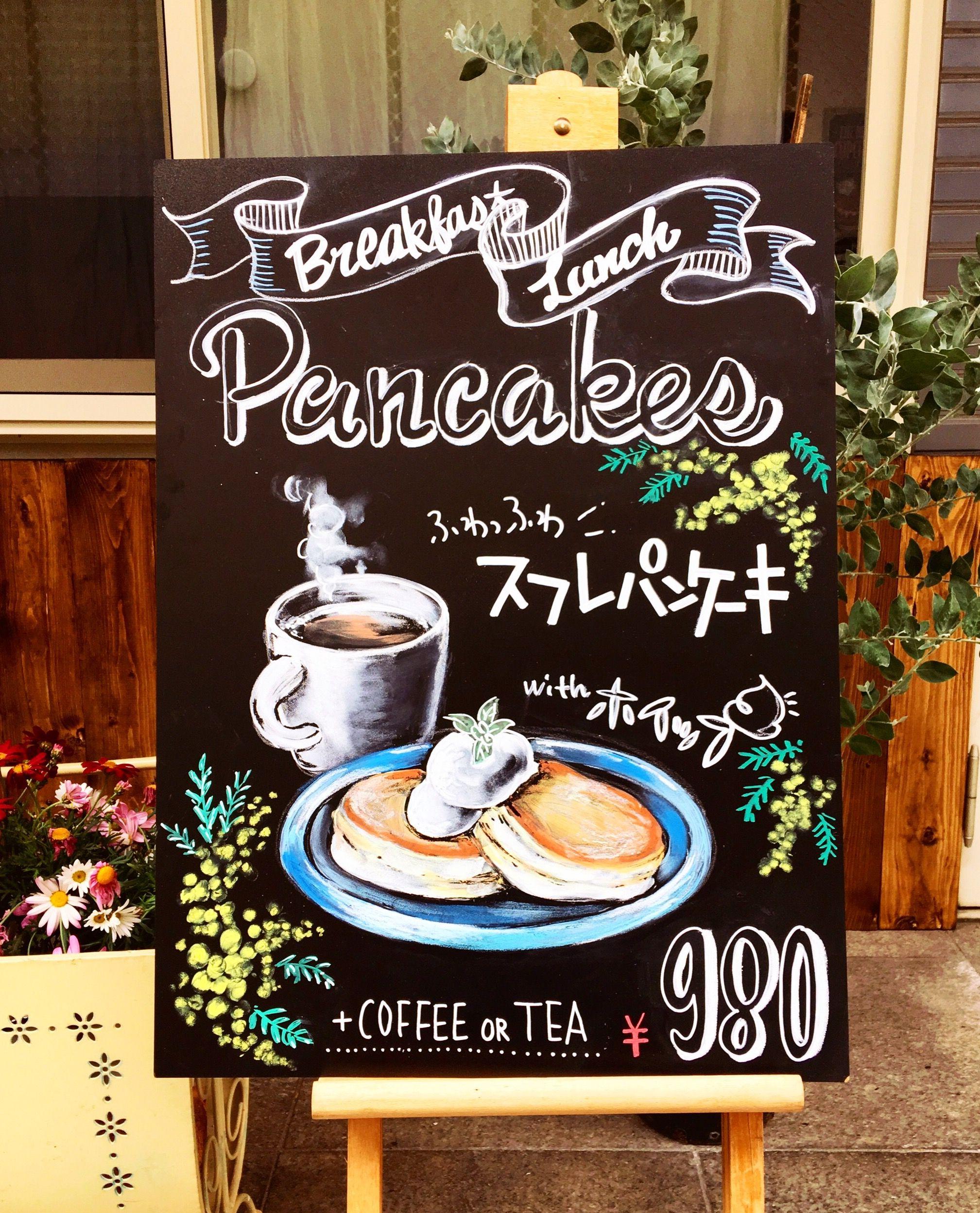 Картинки на досках в кофейне