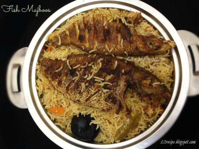 Majboos is arabic traditional rice with meat or fish unlike indian majboos is arabic traditional rice with meat or fish unlike indian recipes arabic dishes use forumfinder Gallery