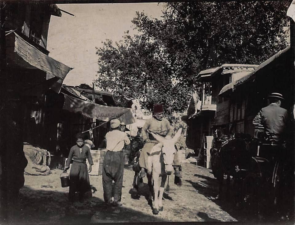 Beirut 1912 Beirut Lebanon Historical Figures