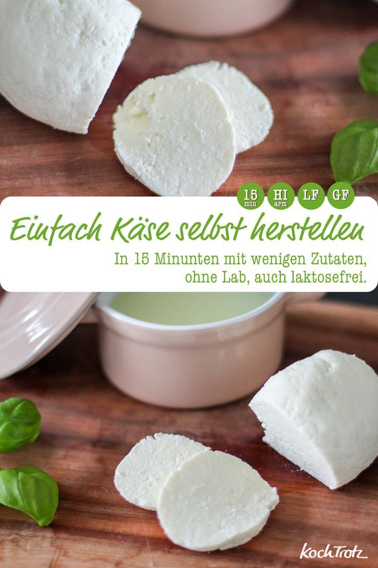 Schnell und einfach Käse selbst herstellen - optional laktosefrei - ohne Lab - KochTrotz | kreative Rezepte
