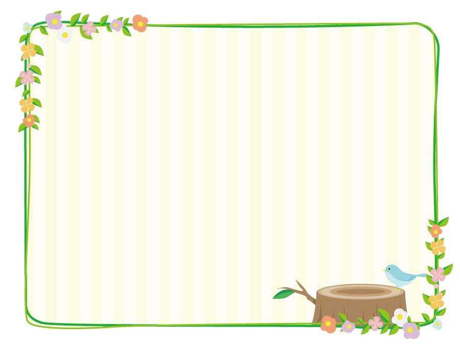 フリーイラスト 切り株の上の小鳥と花の飾り枠 飾り枠 花の飾り フラワーカード