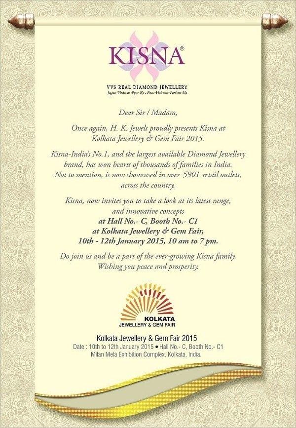 Diamond Jewellery India Real Diamond Jewellery Brand, Jewelry - invitation card kolkata
